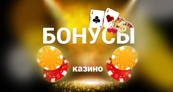 В контакте poker club e.v. düsseldorf